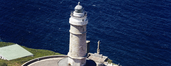Cabo Mayor Lighthouse